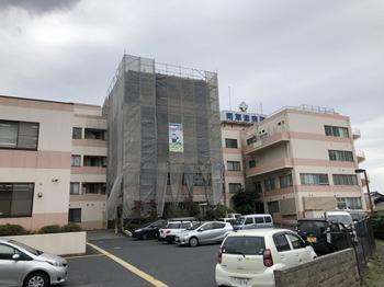 南草津病院1.jpg